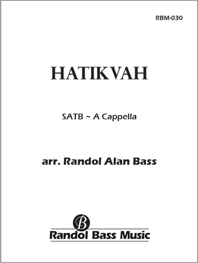 RBM-030 | Hatikvah
